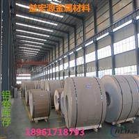 浙江4043A花纹铝板中厚铝板销售厂家