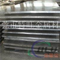 1A93铝合金板1A93O态铝板切割