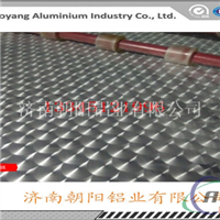 磨花铝板生产企业
