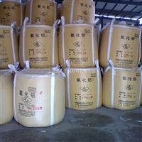 供應冶金級氧化鋁