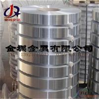 供應優質1060超寬鋁帶 5006防腐保溫鋁帶