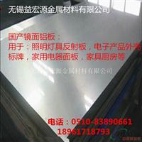 杭州4343中厚铝板每平方价格报价