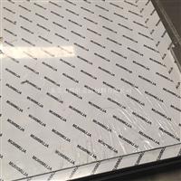 1070A铝板光面深冲铝薄板