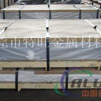 现货供应导电性和导热性1A85纯铝板