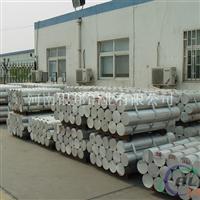 铝棒 铸态均质 高端高硬航空铝棒