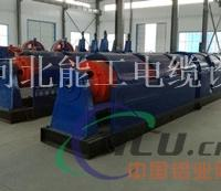 HB加工铝线绞线机  (高清图)