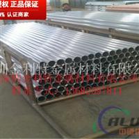 国标6061铝管,工业用大铝管
