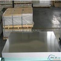 模具专用铝板  2024铝板密度