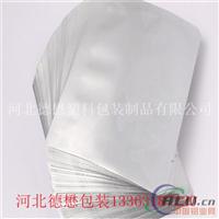 铝箔袋制作铝箔袋批发铝箔袋材质