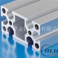 4080W铝型材泄漏测试框架维护平台工作台