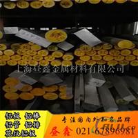 6082铝方棒