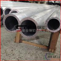 6061挤压大直径铝管 挤压大直径铝棒