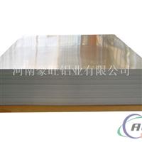 大型铝板生产厂家  巩义铝厂1100价格