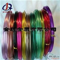阳极氧化铝线 彩色铝线 1060彩色氧化铝线