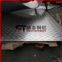 5052花纹铝板 基板2.0mm 2.5mm花纹铝板