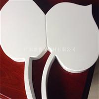 供应异形铝单板 双曲铝单板厂家