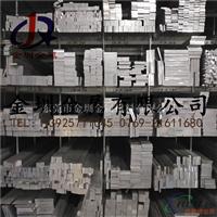 厂家直销6061铝排 6063铝排易加工