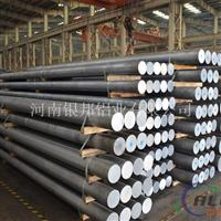鋁棒鑄態均質 高硬 高端航天鋁棒