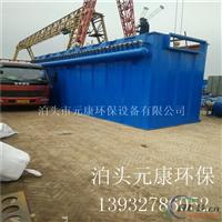 LCM-DG型低压长袋离线脉冲除尘器