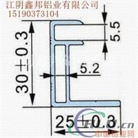 江阴太阳能边框来图来样开模生产