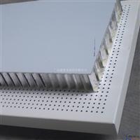 供应外墙铝蜂窝板幕墙铝蜂窝板