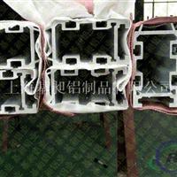 皮带输送线皮带输送机铝型材铝合金链条导轨