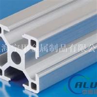 3030重型工业铝型材来图加工框架铝型材