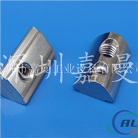 鋁型材及配件