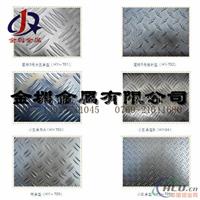 厂家供应5052花纹铝板 1060防滑花纹铝板
