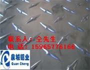 1060防滑铝板 外皮保温 花纹铝板