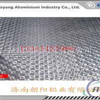 磨花铝板用途以及有哪些材质
