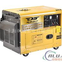 5KW柴油发电机停电自动启动