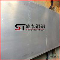 哪里生产6061-T6光面铝板 6061-T651铝板
