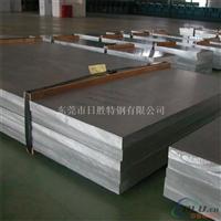 专业供应3307变形铝及铝合金 3307防锈铝材