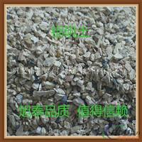 鋁礬土的組成成分