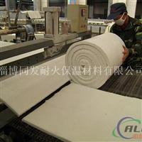 高温管道专用硅酸铝毯 保温棉毯