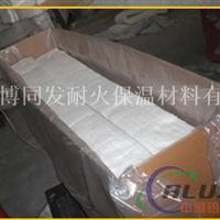 保温棉毯硅酸铝陶瓷纤维毯 陶瓷纤维棉