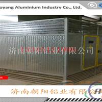 磨花鋁板生產企業