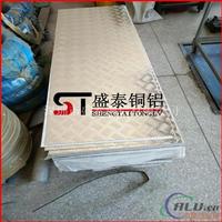 5052五条筋花纹铝板 长3000mm宽1500mm