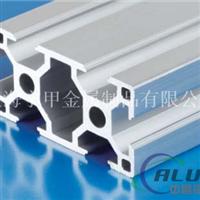 3060工业铝型材机架设备铝合金型材
