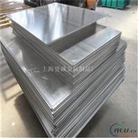 誉诚专售 2a12进口铝板 提供材质单