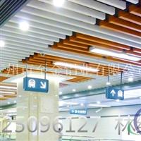 热转印U型木纹铝方通吊顶生产厂家-至金铝业