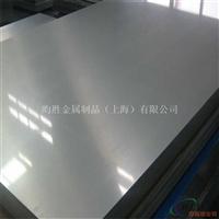 2011-T4铝合金板出厂价2011硬度报表