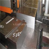 供应4004铝合金 4004铝板管 抛光性能好