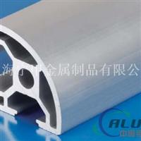 3030R半圆弧角铝型材框架工作台专用