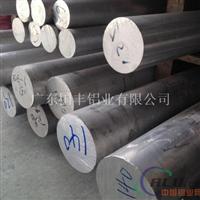 6A02大直径铝棒价格