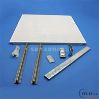 白色铝合金扣板吊顶 粉末喷涂白色铝扣板