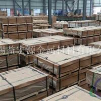 郑州进口铝板现货价格加工定做