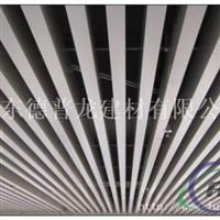木纹铝方通厂家 铝合金白色铝方通吊顶