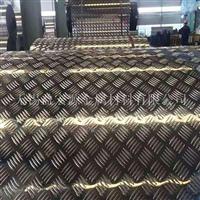 荆州花纹铝板压花铝板一吨报价